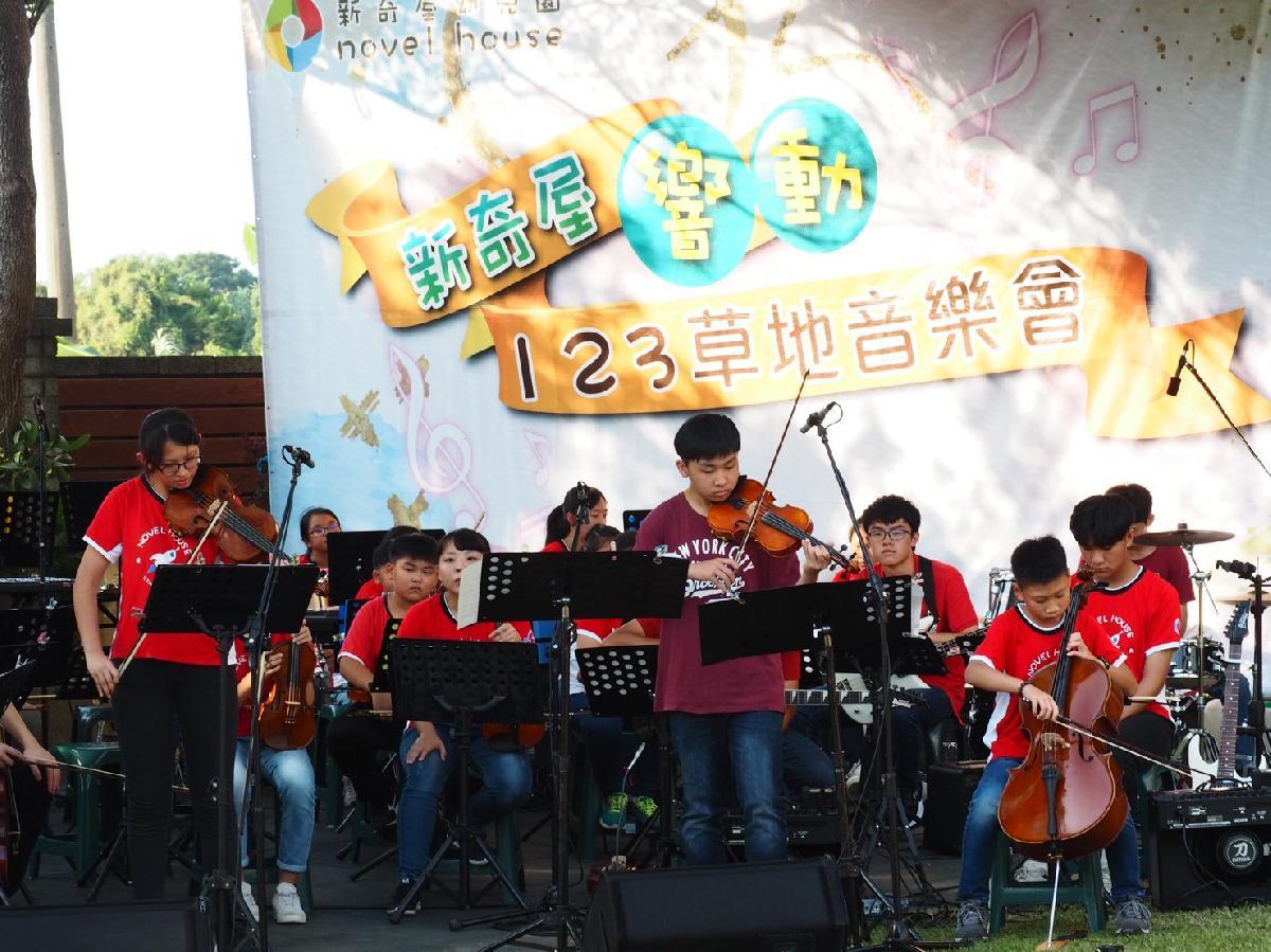 109-08-25~草地音樂會 (110)