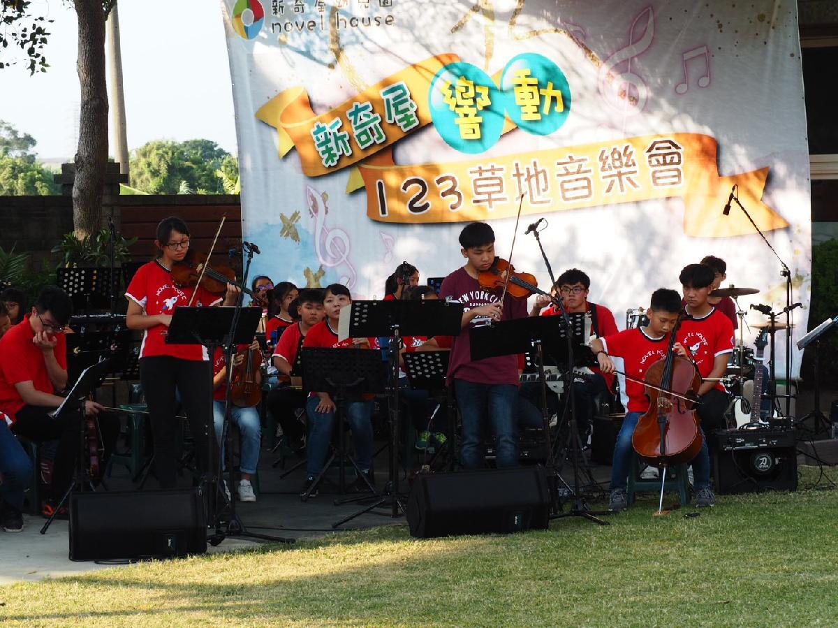 109-08-25~草地音樂會 (109)