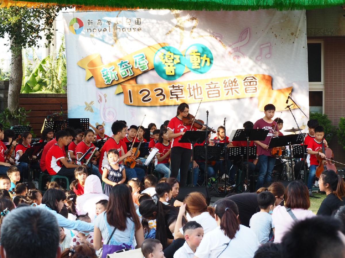 109-08-25~草地音樂會 (111)