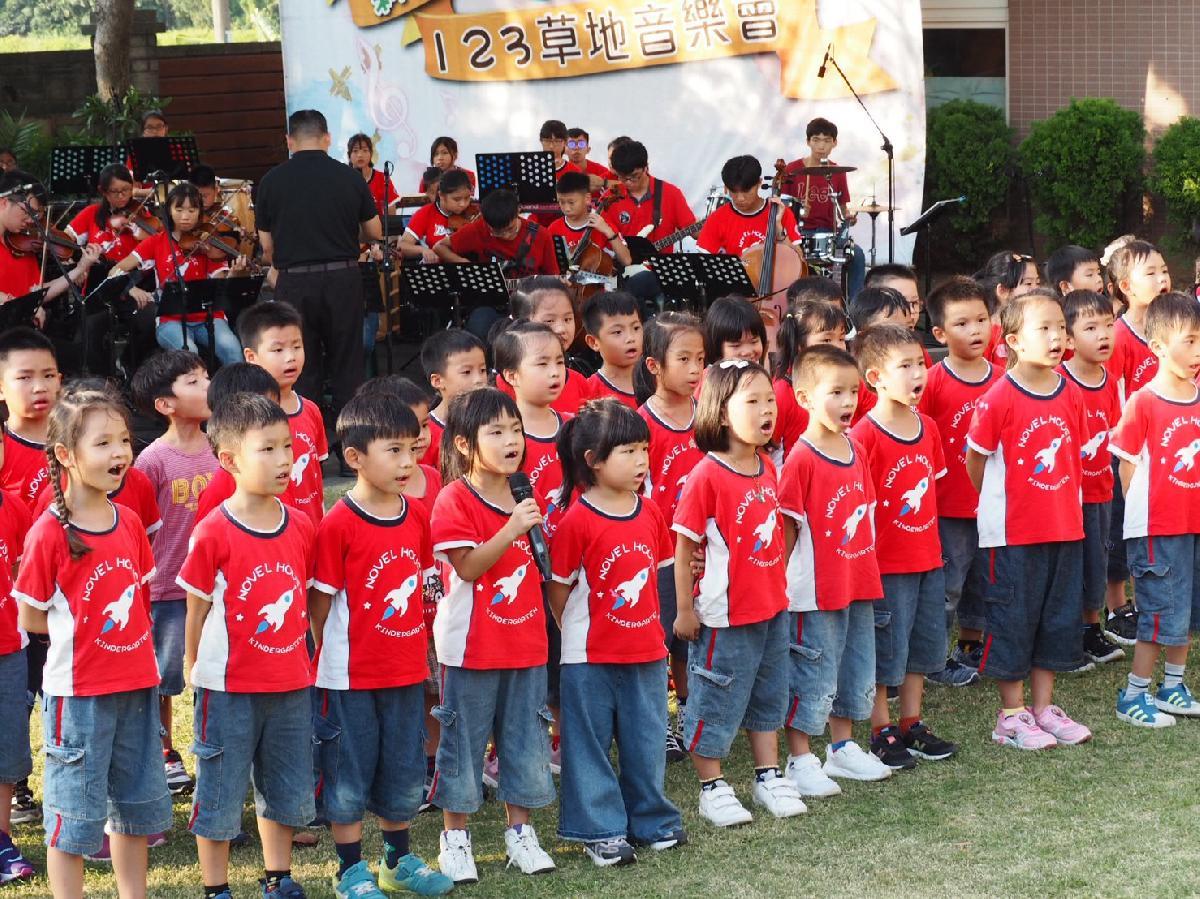 109-08-25~草地音樂會 (147)