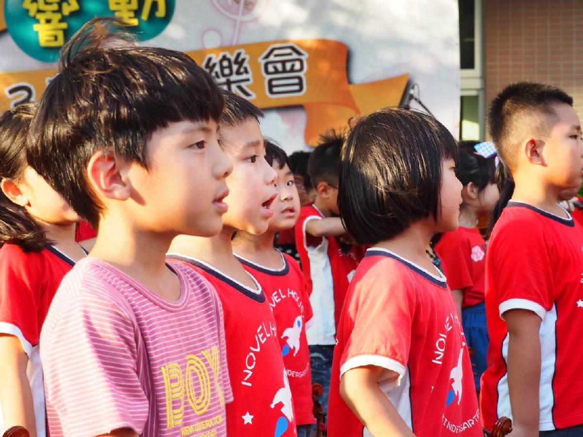 109-08-25~草地音樂會 (192)