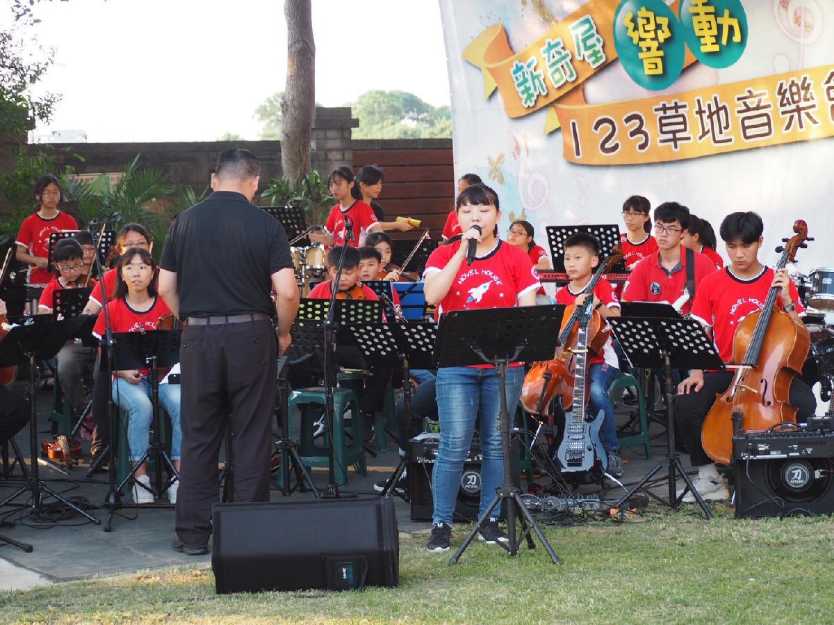 109-08-25~草地音樂會 (226)