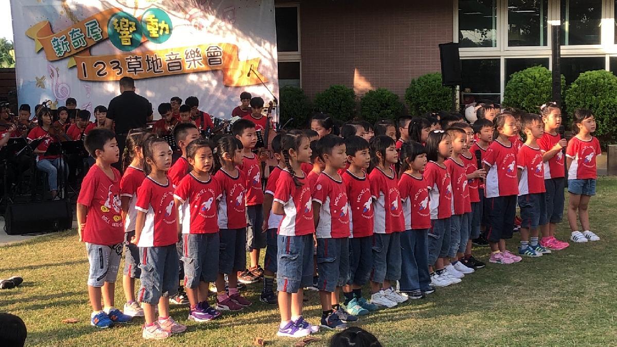 109-08-25~草地音樂會 (267)