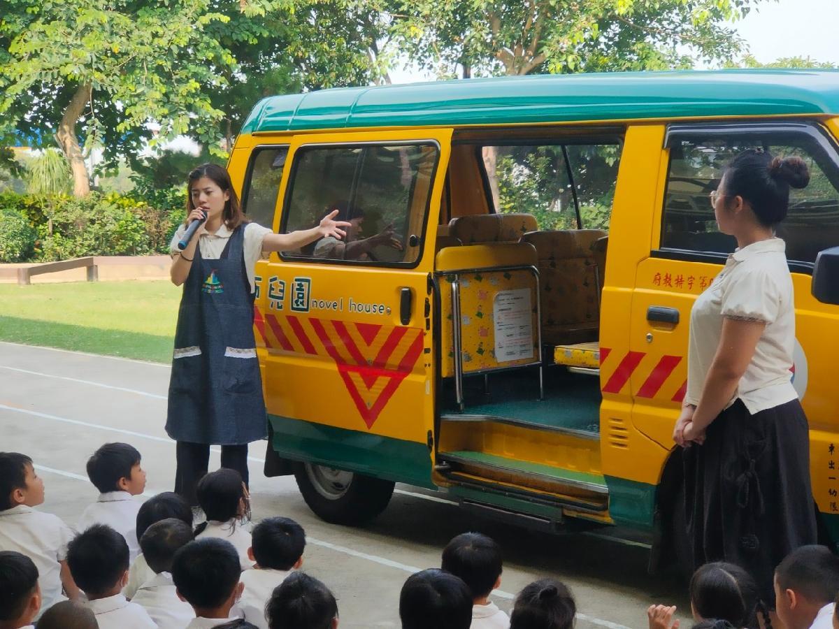 0908 娃娃車安全宣導_200908_0034