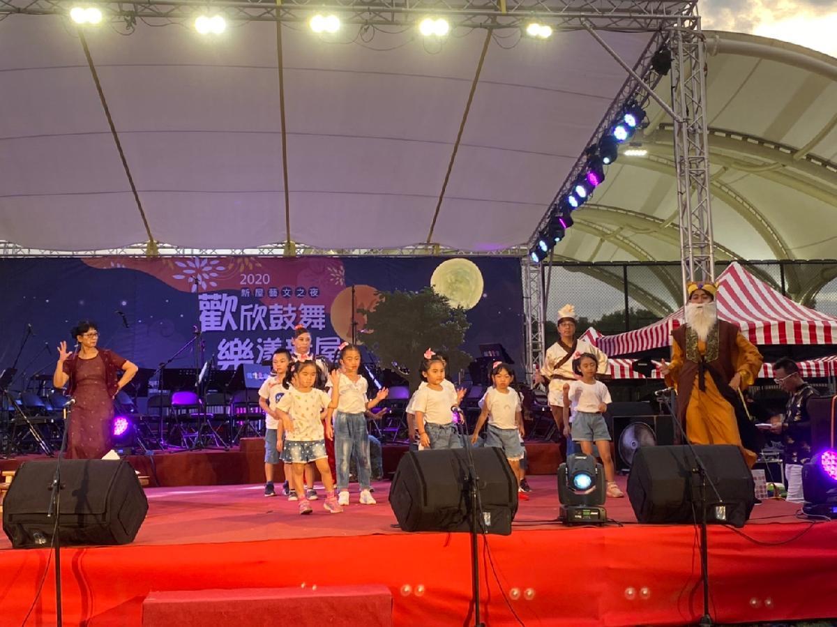2020-09-12 新屋藝文活動_200914_20