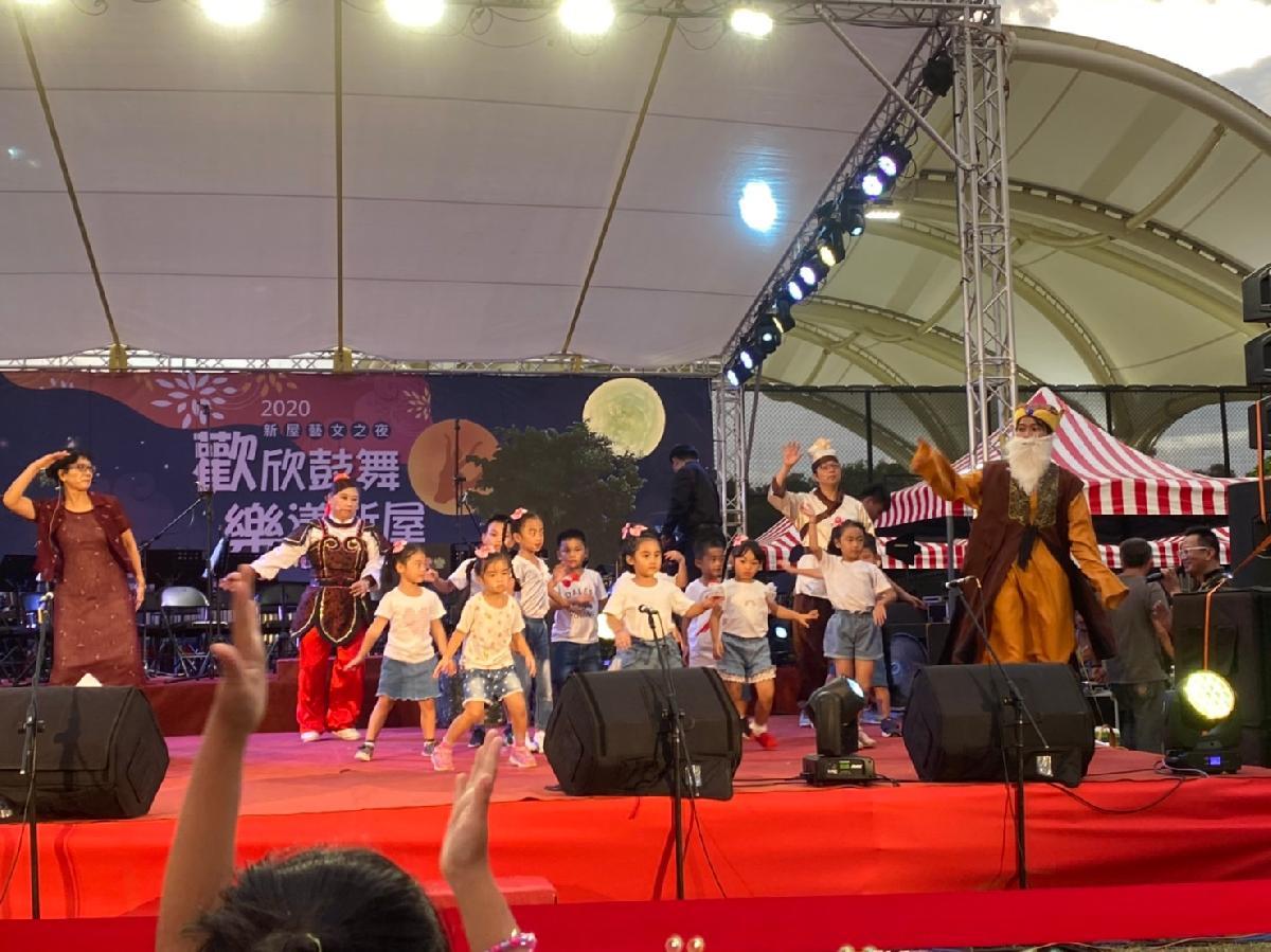 2020-09-12 新屋藝文活動_200914_28