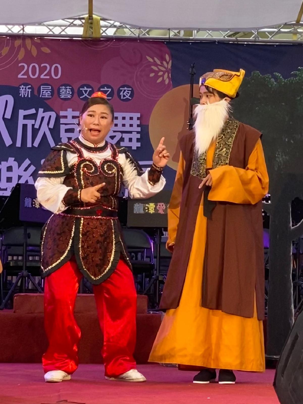 2020-09-12 新屋藝文活動_200914_50