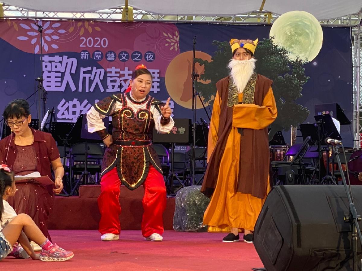 2020-09-12 新屋藝文活動_200914_53