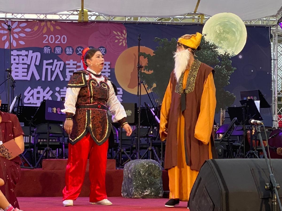 2020-09-12 新屋藝文活動_200914_57