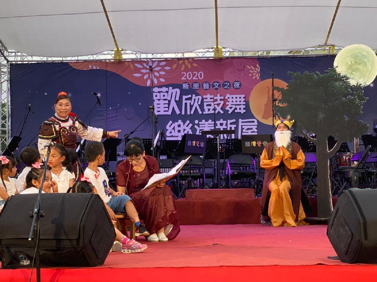 2020-09-12 新屋藝文活動_200914_60