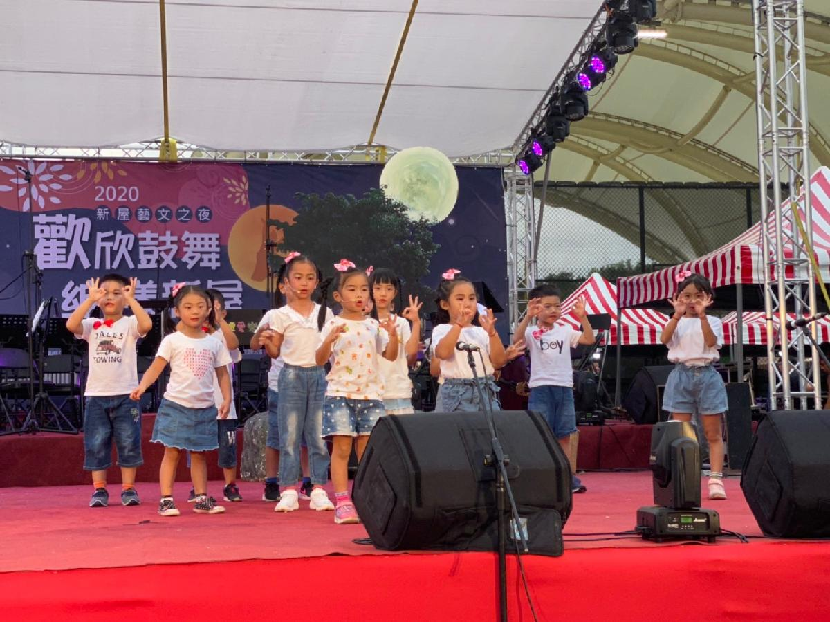 2020-09-12 新屋藝文活動_200914_105