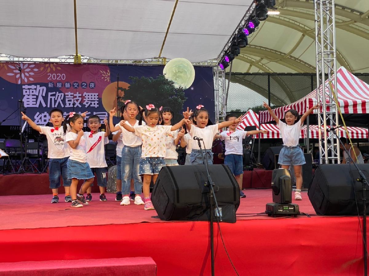2020-09-12 新屋藝文活動_200914_106