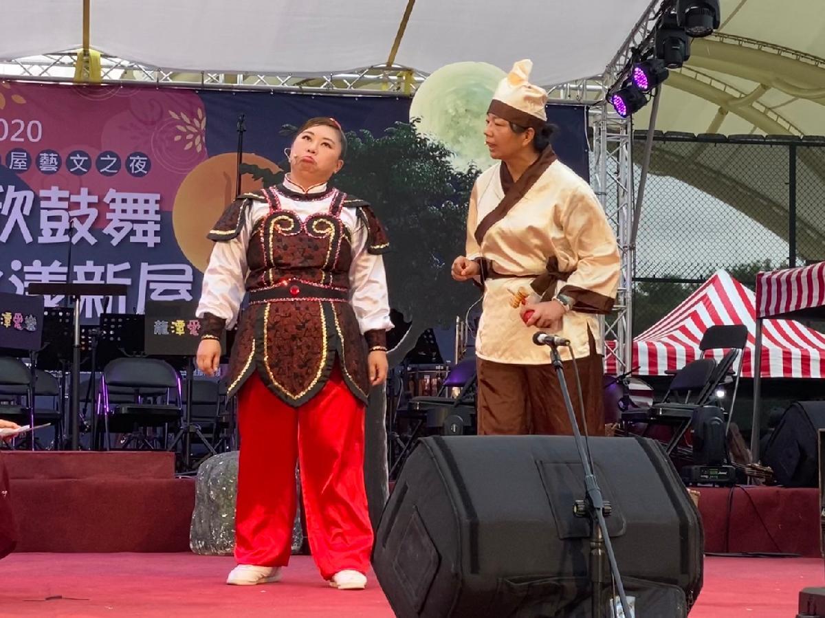 2020-09-12 新屋藝文活動_200914_111
