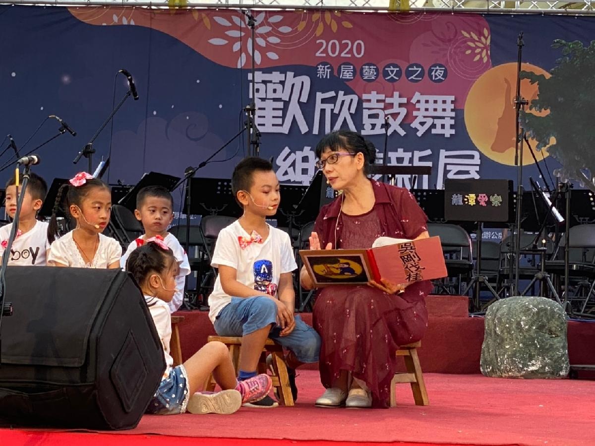 2020-09-12 新屋藝文活動_200914_118