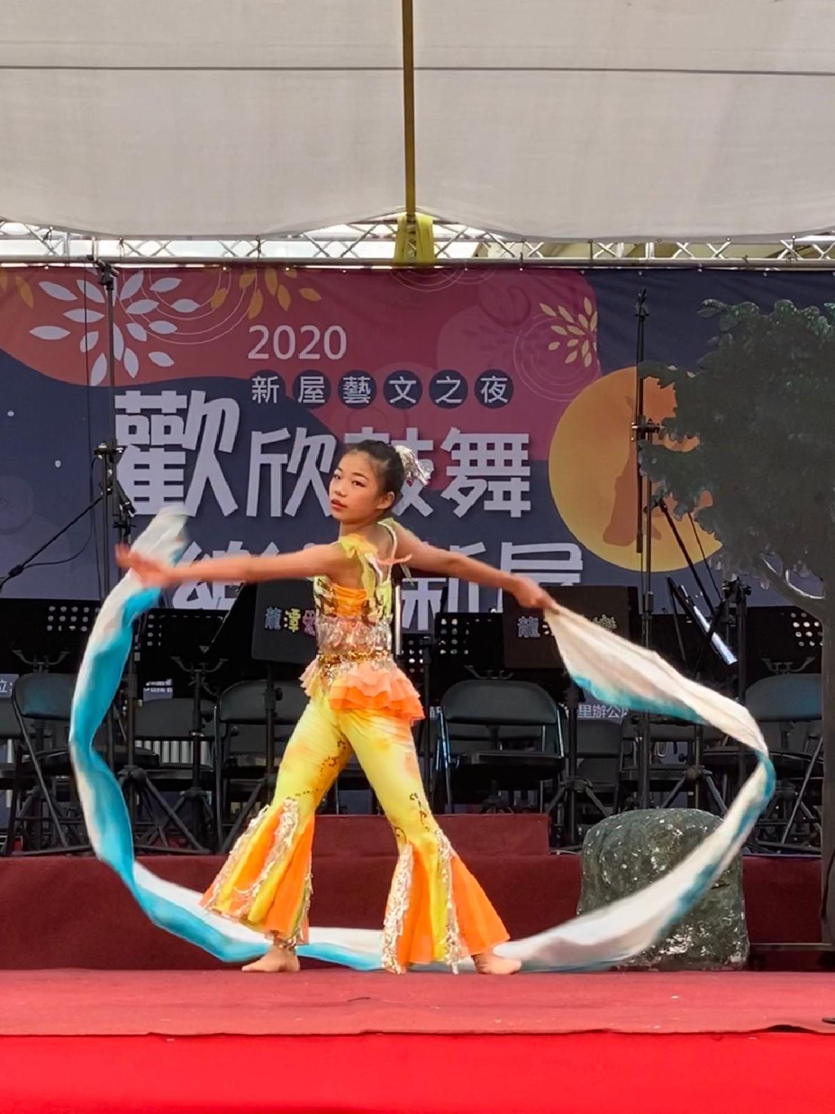 2020-09-12 新屋藝文活動_200914_133