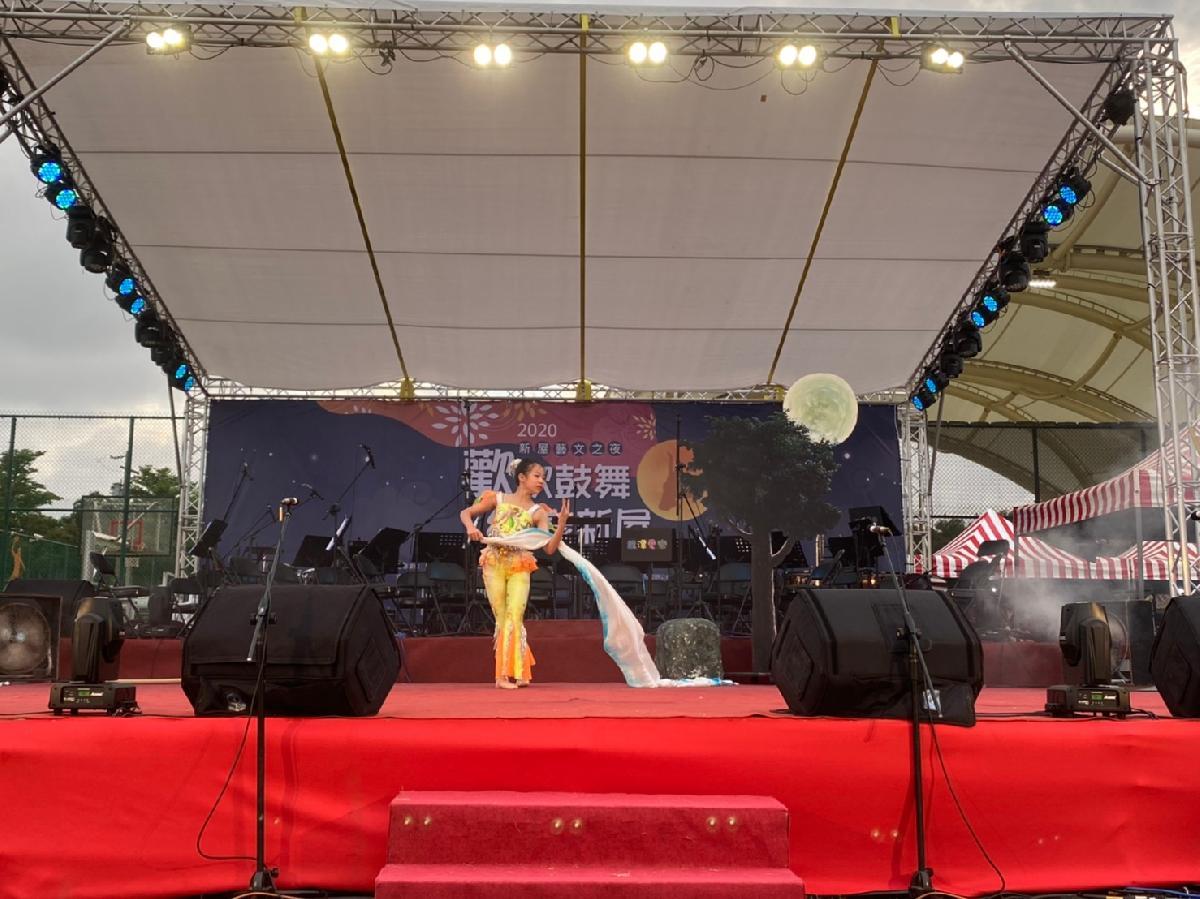 2020-09-12 新屋藝文活動_200914_134