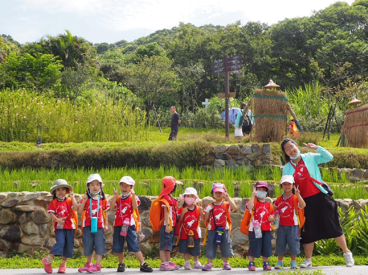 109-9-22-大有梯田生態公園_200922_5