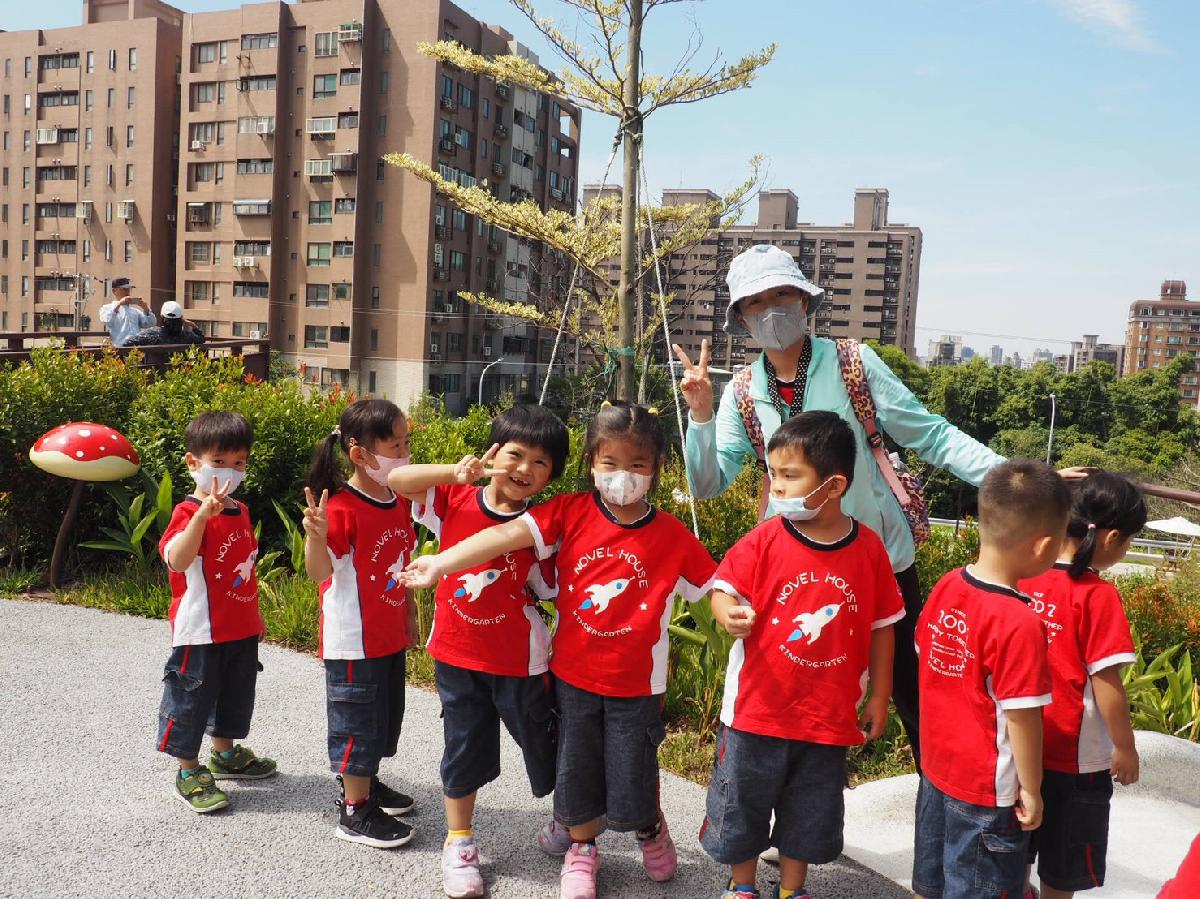 109-9-22-大有梯田生態公園_200922_16
