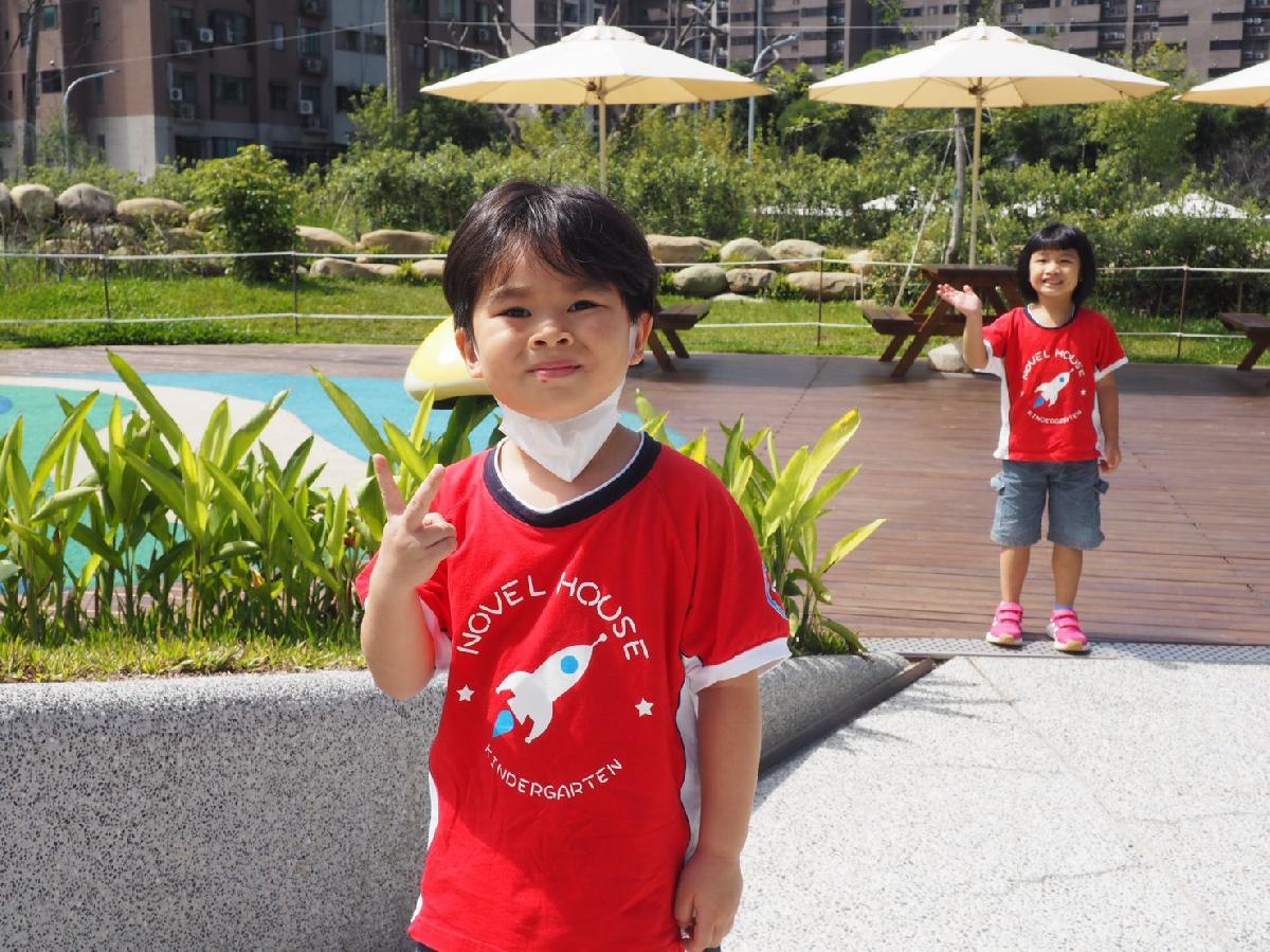 109-9-22-大有梯田生態公園_200922_22