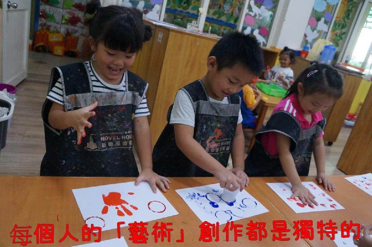 多元學習 (1)