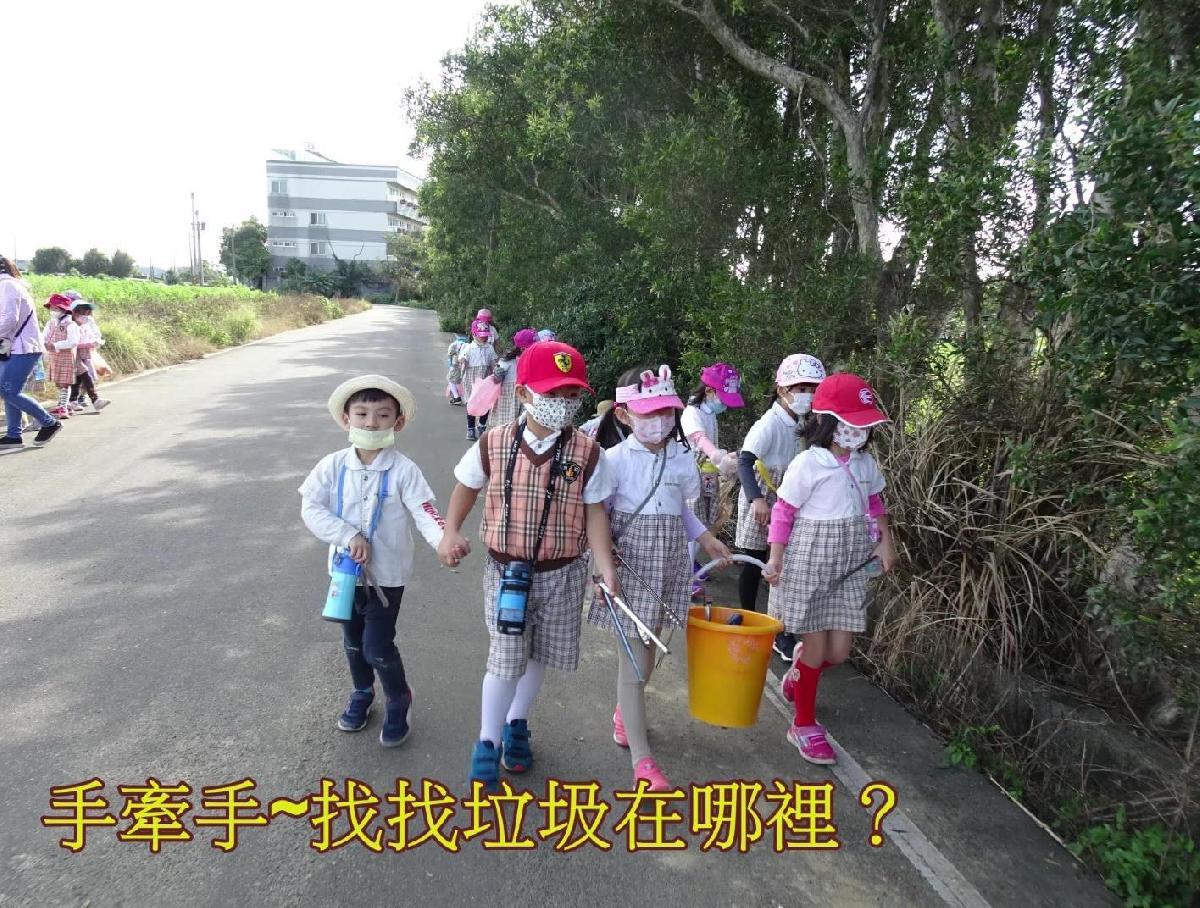 大班教學照片_190521_0017